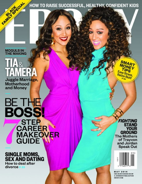 Tia-and-Tamera-Mowry-Cover-Ebony-Magazine-550x711